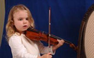 Когда лучше начинать обучение музыке?