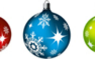 Добрый вечер тоби…ноты и текст рождественской колядки