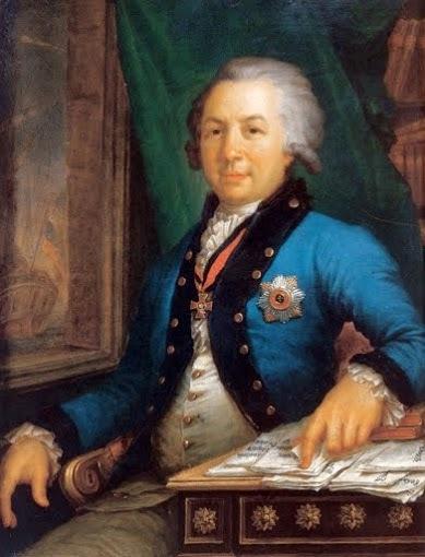 История российского гимна: от самого первого до современного