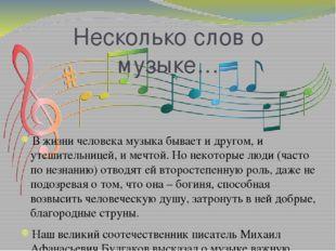 Музыкальные произведения о природе: подборка хорошей музыки с рассказом о ней