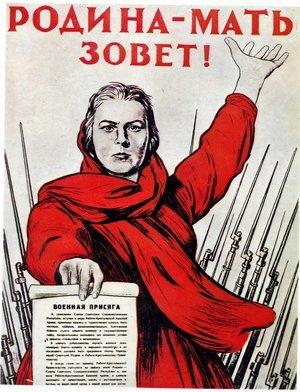 Песни Великой Отечественной войны: из истории пяти известных песен