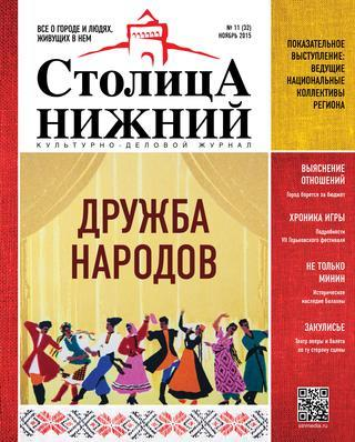 Жанры русского фольклора: вековая мудрость народа, пронесенная сквозь столетия