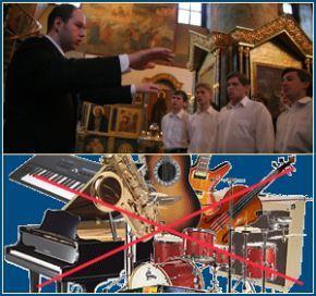 Православная церковная музыка и русская музыкальная классика