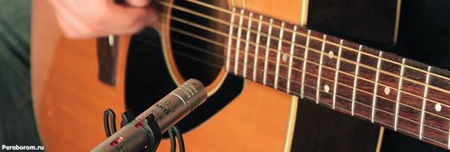 Топ-3 лучших программы для настройки гитары через компьютер